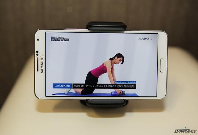 삼성, 노트3, 삼성전자, 다이어트, 스마트폰 운동, 삼성 러닝, 삼성러닝, 삼성 학습, 삼성학습, 갤럭시노트3, 갤럭시 노트3, 갤럭시 노트 3, 갤럭시 노트 3 활용,