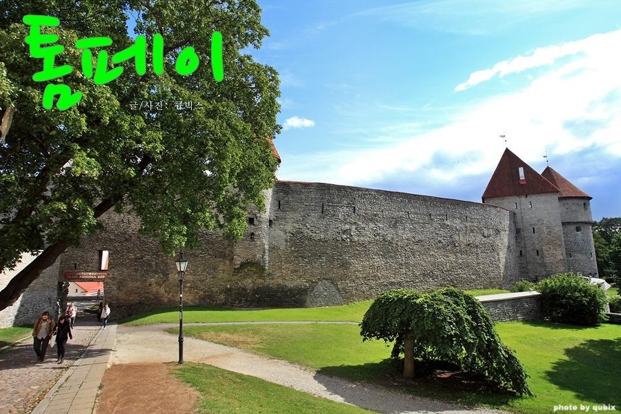 [에스토니아 탈린 여행] 올드타운의 위쪽 도심, 톰페아(toompea)