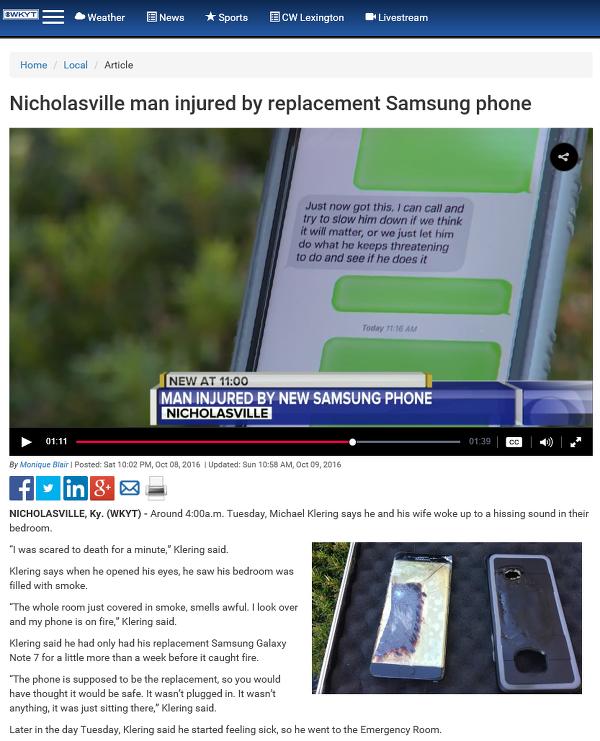 삼성전자 관계자의 어이없는 문자 실수