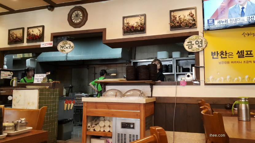 숙아채콩나물국밥 주방
