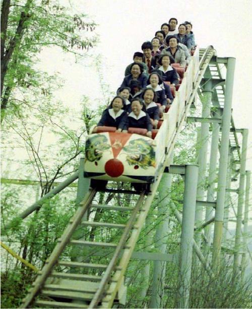 어린이대공원 청룡열차