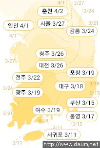2017년 봄꽃 개화시기-개나리