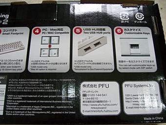 해피 해킹 키보드 라이트 2 박스 뒷면 설명 오른쪽