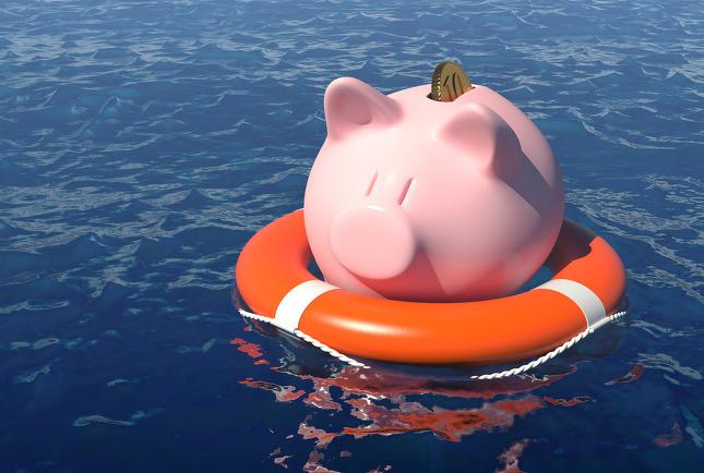 어업인 긴급경영안정자금