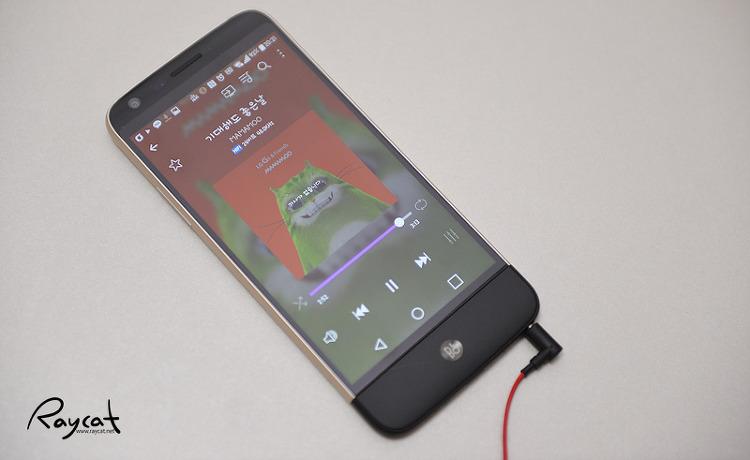 G5 이어폰 연결