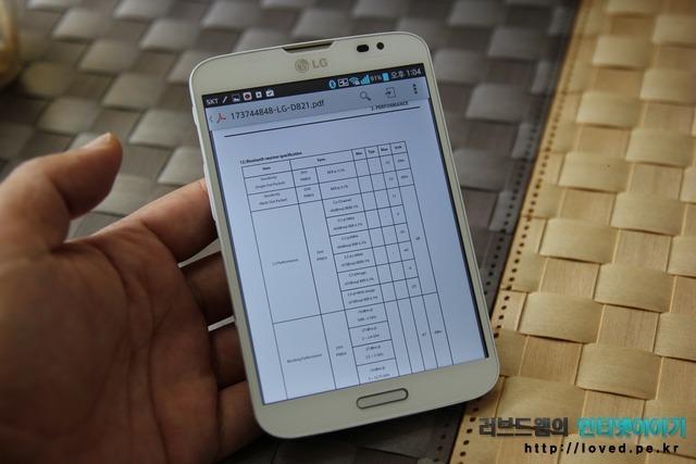 LG 뷰3 문서 뷰어