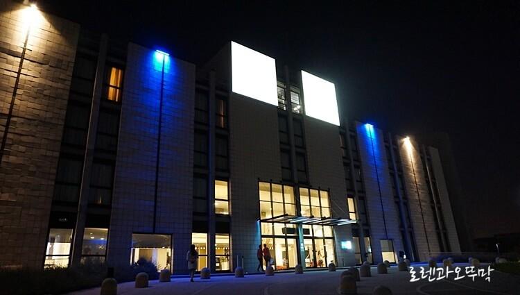 이탈리아 밀라노 호텔 'IDEA HOTEL MILANO SAN SIRO' 1박1