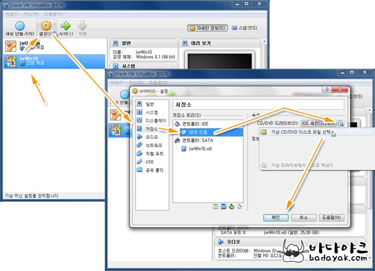 윈도우10 다운로드 설치