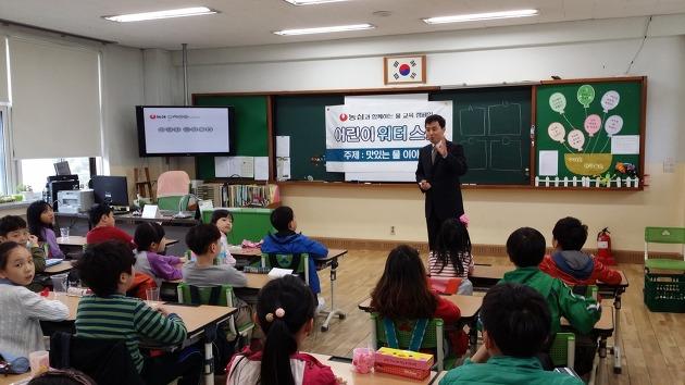 어린이 물교육 캠페인