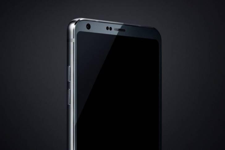 LG G6 사진 유출, 유출된 사진이 알려주는 단서는?