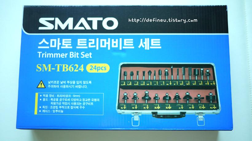 스마토 트리머 비트세트 SM-TB624(24P)