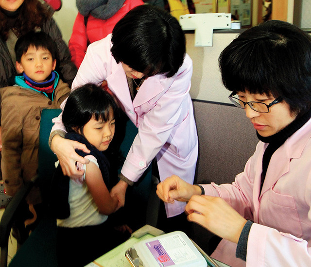 수두예방접종