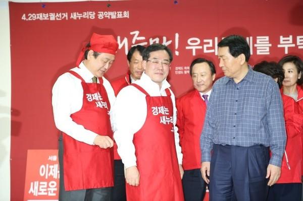 김무성 대표와 정승 후보