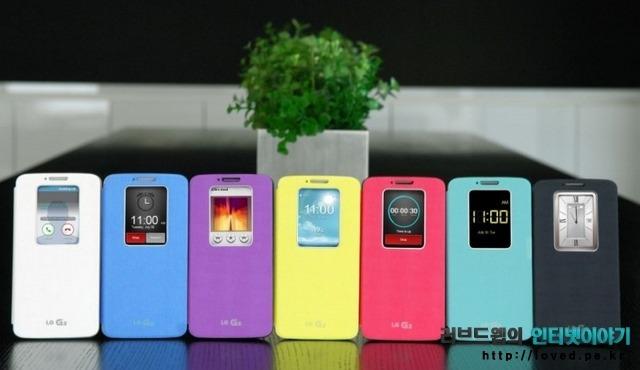 G2 퀵 윈도우, 퀵 윈도우, 후기, 사용기, 퀵 윈도우 설정, 색상