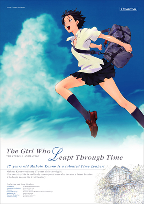 The Girl Who Leapt Through Time, 2006 이미지