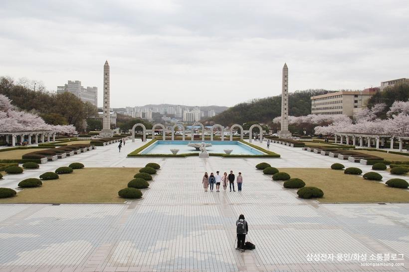 사색의광장