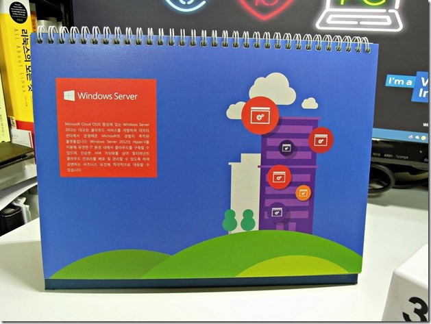 2015-01-12 Microsoft_2015_Calendar 016