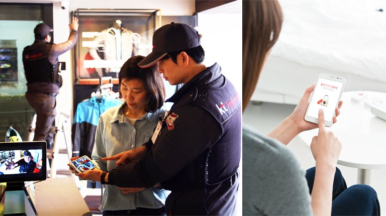 kt텔레캅 직원이 설명중인 사진과 스마트폰으로 CCTV 촬영화면을 확인하는 모습