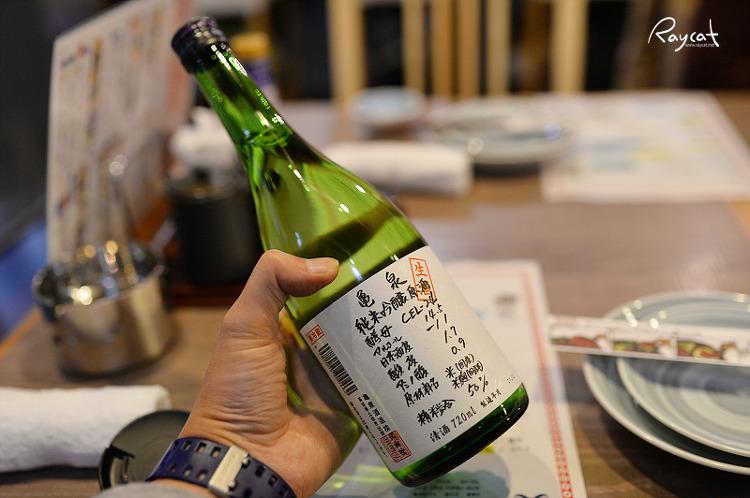 일본 사케