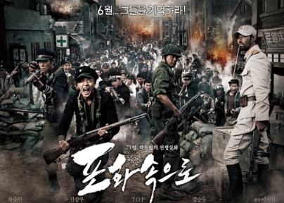 영화 포화속으로 실화 포항여중 전투 :: 세상모든정보