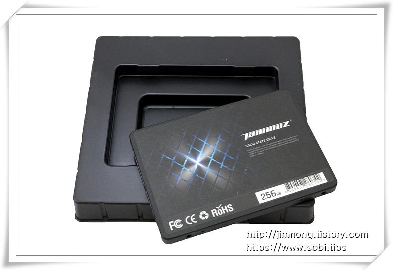 RX550 패키지