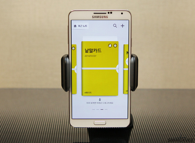 갤럭시 노트3, Galaxy Note 3, S노트, 아이디어 스케치, 낱말 카드
