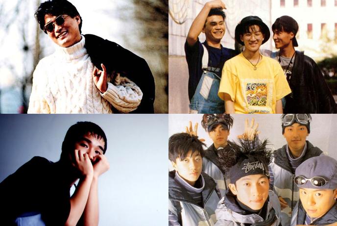 1990년대, 한국 대중음악의 황금기