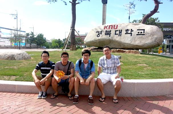 경북대학교에서