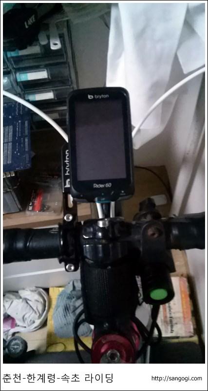 메인 GPS는 브라이튼 라이더60~!