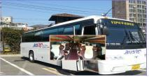 20인승 리무진, 20석 우등,김중배 버스,