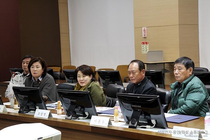 삼성전자 용인 소통협의회 11월 정기회의