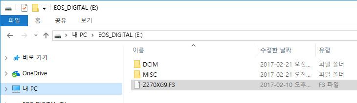 AORUS ,Z270X ,Gaming 9, 메인보드, 바이오스, 업데이트,IT,IT 제품리뷰,기바이트에서 새로운 브랜드의 어로스 메인보드 쓰고 있는데요. 펌업을 해보려 합니다. AORUS Z270X Gaming 9 메인보드 바이오스 업데이트 방법은 사실 기존에 업데이트 방법과 동일 한데요. 방법은 여러가지가 있지만 아래에 설명하는 방법이 가장 안전합니다. AORUS 메인보드 바이오스 업데이트 시 윈도우에서 업데이트 하는 방법이나 DOS로 직접 부팅하여 업데이트하는 방법등 다양한 방법이 있겠지만 실제 사용시 Q-Flash를 이용해서 업데이트 하는게 적절한데요.