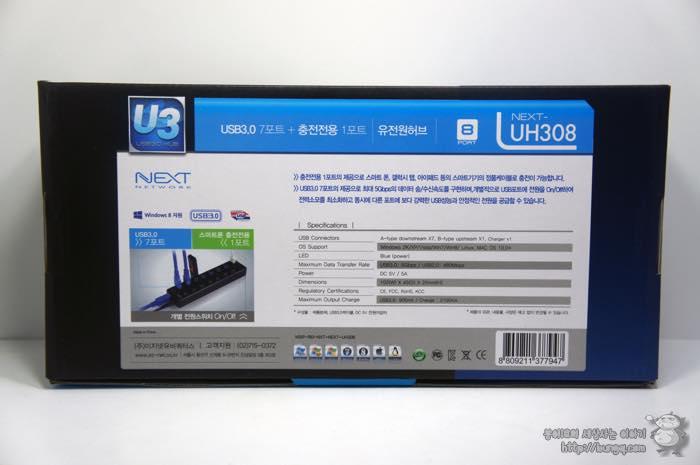 USB 허브, 추천, USB3.0 허브, 유전원, 충전, NEXT UH308, 8포트, 사양, 스펙