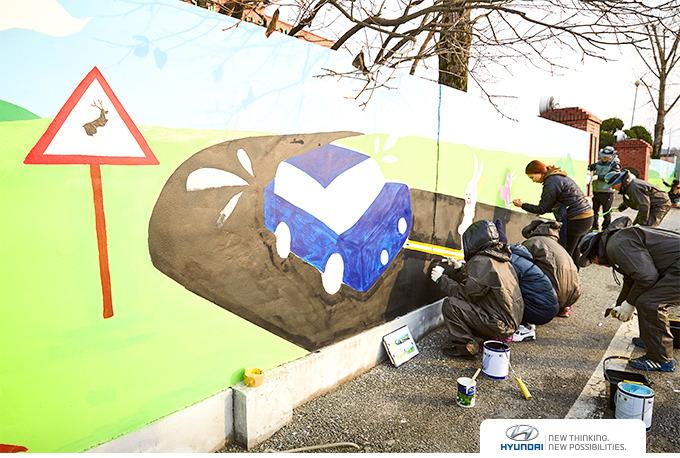 로드킬 예방 벽화 그리기 프로젝트