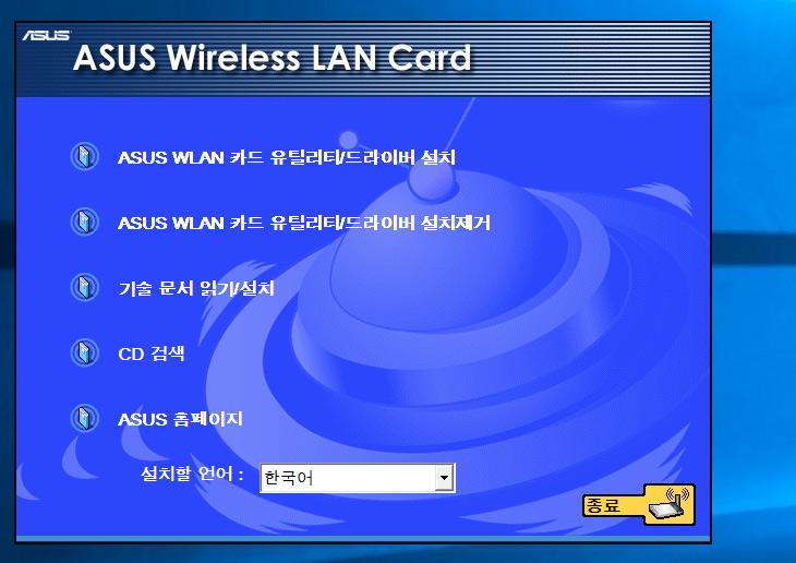 ASUS, USB-AC55, AC1300, 무선랜카드,IT,IT 제품리뷰,기어베스트에서 판매하는 고성능의 무선랜카드를 소개해봅니다. 아수스에서 밀고 있는 새로운 패턴이 들어간 제품인데요. ASUS USB-AC55 AC1300 무선랜카드 입니다. 이 제품을 이용하면 무선 환경에서도 빠른 업로드와 다운로드가 가능 합니다. 게다가 무선이죠. ASUS USB-AC55 AC1300 무선랜카드를 이용해서 게임을 다운로드 하고 웹 서핑도 해 봤는데요. 무선 환경을 만들어야 하는 분들에게는 괜찮은 제품이 될 수 있을 것 같습니다. 아래에서는 사용시 참고해야할 점과 속도 등을 살펴볼 것입니다.