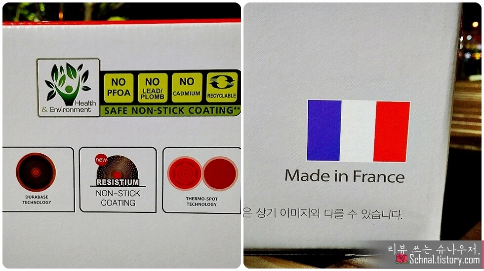 Tefal Marin's Made in France.