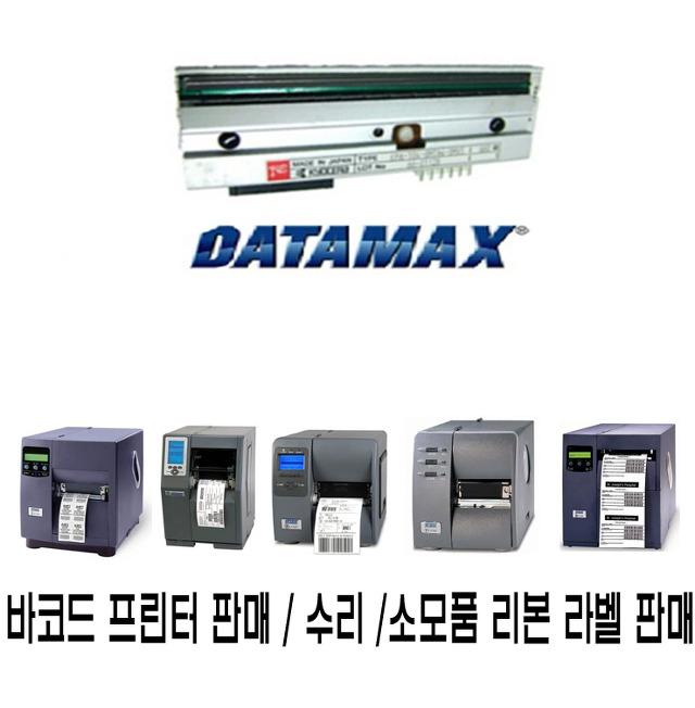 datamax i class printer manual