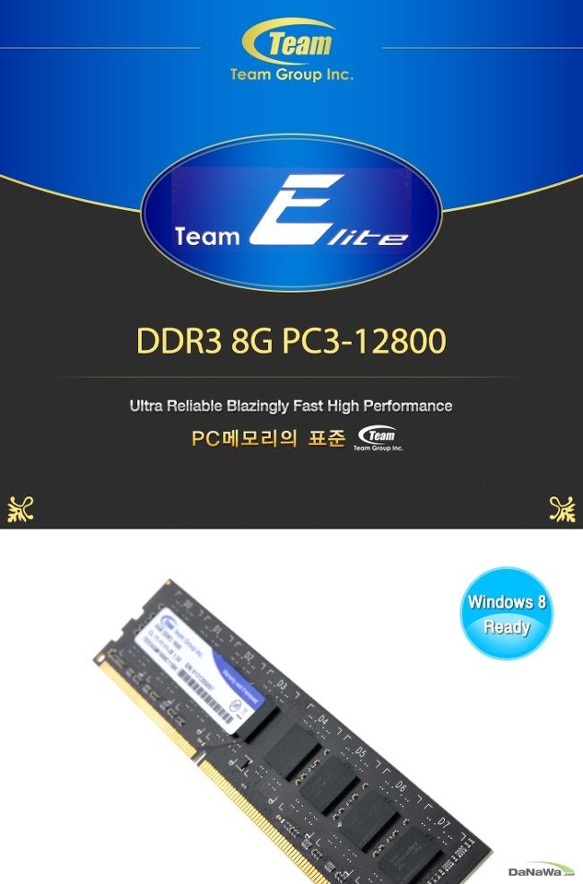 구매 및 교환후기 teamgroup ddr g pc 가성비 좋은 pc용 메모리