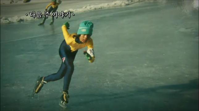 인간극장 참 예쁜 당신 어린시절 송헤정 스케이트 선수