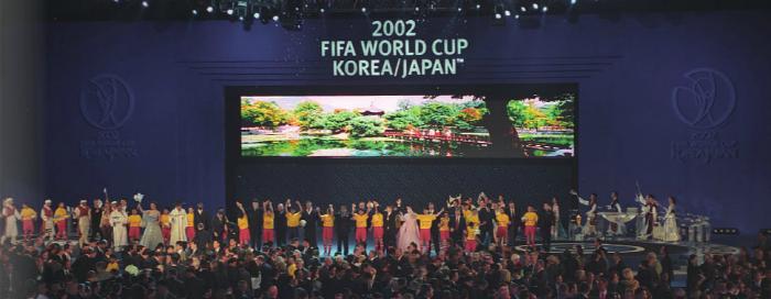 2002 한일 월드컵 조추첨식(벡스코)