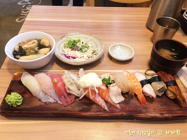평촌역 초밥 맛집, 스시제이