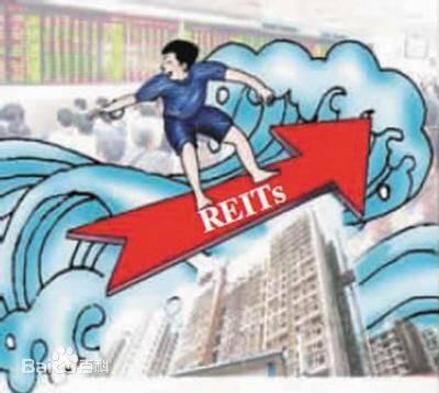 부동산 투자 신탁Reits