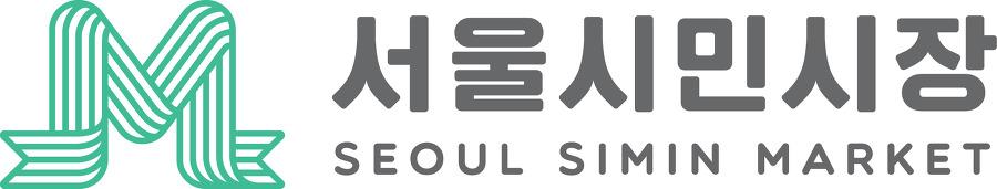 서울시민시장
