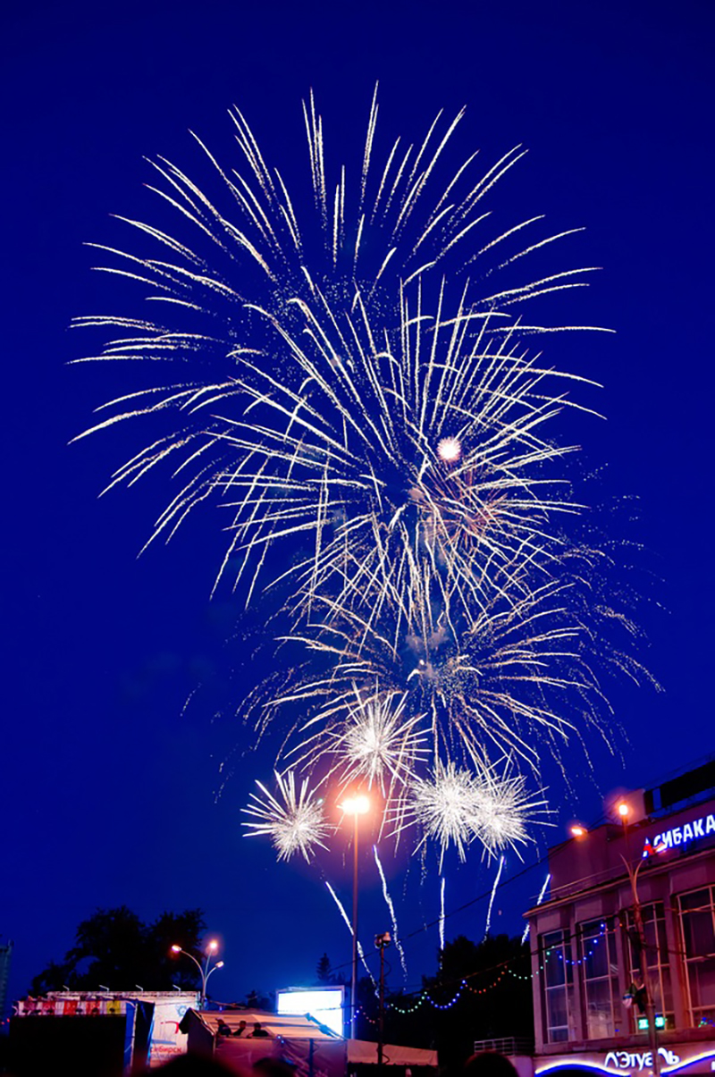 Festive night beautiful fireworks HD picture 20