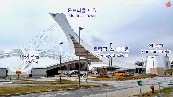 몬트리올 올림픽 공원입니다