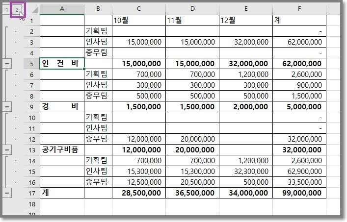 엑셀 여러 데이터 파일 수합 통합