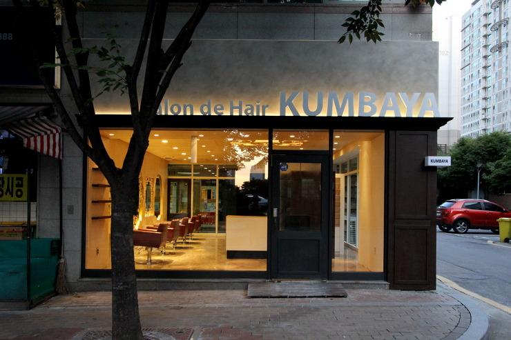 Interior exhibition vmd salon de hair kumbaya by seoul for Hair salon companies