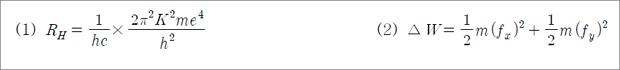 112회 ITQ 아래 한글 기출문제 풀이 – 수식 편집기 기능과 도형 만들기 4부