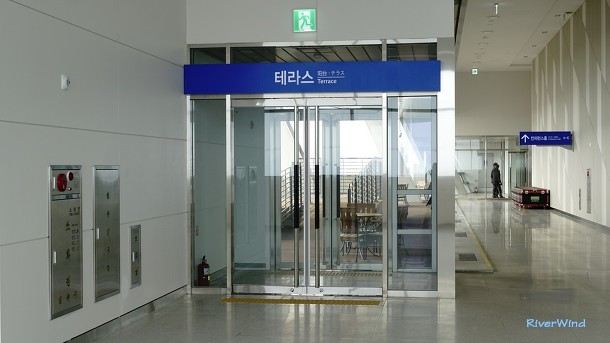부산국제역객터미널 하늘정원 라운지