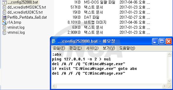 [그림 1] %temp% 경로에 드롭된 배치파일 정보